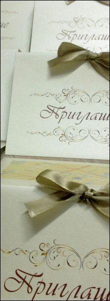 Печать пригласительных и открыток в СПб