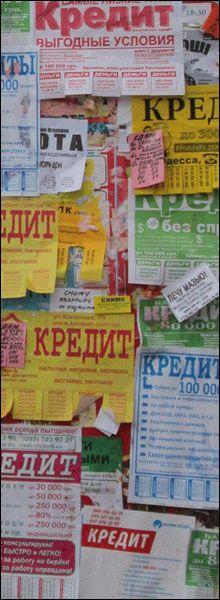 Ризография в СПб: быстрая печать по низким ценам