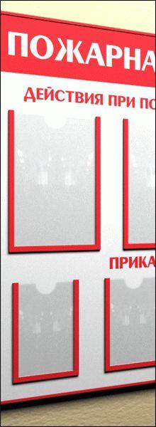 Изготовление информационных стендов в СПб