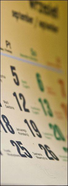 Изготовление и печать календарей в СПб